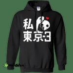 Heart Tokyo 3 Pullover Hoodie