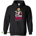 Join Pretty Soldier Pullover Hoodie