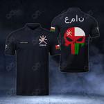 Customize Oman Coat Of Arms - Flag Skull Polo Shirt