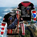 America - Puerto Rico I'm Puerto Rican Guy All Over Print Shirts