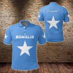 Somalia Flag All Over Print Polo Shirt