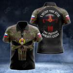 Slovak Army Camo All Over Print Polo Shirt