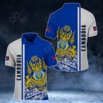 Cambodia Coat Of Arms - Special Version All Over Print Polo Shirt
