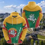 Lithuania - Lietuva Circle Stripes Flag Proud Version All Over Print Shirts