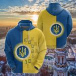 Ukraine Special Coat Of Arms All Over Print Shirts