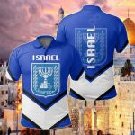 Israel Coat Of Arms Lucian Style All Over Print Polo Shirt