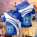 Israel Coat Of Arms Cricket Style All Over Print Polo Shirt