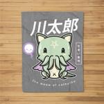 Pastel Goth Meow Of Cathulhu - Kawaii Cthulhu Gift Fleece Blanket