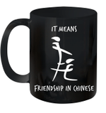 It means Friendship in Chinese Blowjob Joke Funny Mug