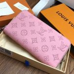 Perforated Monogram Calfskin Long Zippy Wallet M58429 Ballet Pink 2019 Collection