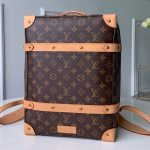Men's Monogram Canvas Soft Trunk Backpack Pm  M44752 2019 Collection