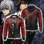 Vampire Knight New Unisex Zip Up Hoodie Jacket