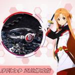 Sword Art Online Yuuki Asuna SAO 925 Silver Ring