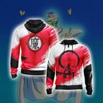 Dragon Ball - Piccolo Zen New Zip Up Hoodie