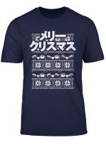 Merii Kurisumasu Japanese Christmas Japan Sushi Gift T Shirt