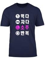 Eat Sleep Soju Repeat Shirt Hangul Korean T Shirt