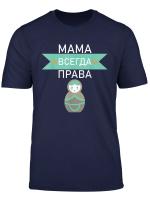 Mama Hat Immer Recht Russia Shirt Russische Mutter Geschenk