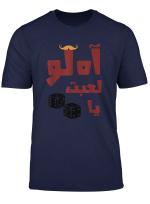 Arabische T Shirt