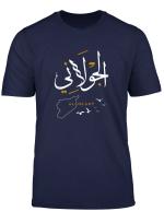 Al Jolany T Shirt