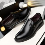 Four Seasons Business Casual England Work Shoes