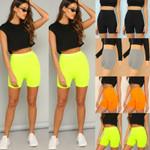 New Fashion Casual Fitness Bike Shorts Soft Solid High Waist Stretch