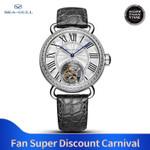 seagull  tourbillon mechanical watch