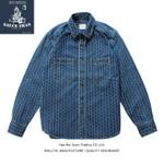 Discharge Printing Selvedge Jeans Square Denim Shirt Vintage