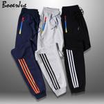 Pants Striped Jogger Casual Sweatpants Sportswear Long Trousers New