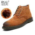 Leather Boots Ankle Boots Fashion Footwear Lace Up Shoes