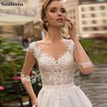 Princess Wedding Half Sleeve Appliqued Lace Bridal Dress