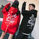 Spring Korea Fashion Letter printing Cool behind Hoodie