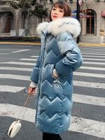 Coat Clothes Warm Parka Down Cotton Jacket Long