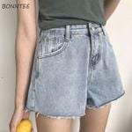 Trendy Wide Leg Short High Waist Pocket