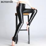 Soft PU Leather Pant Velvet Pants Warm Stretch Skinny