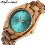 Watch Wooden Watch Luxury Brand Sports
