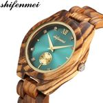 Watches Fashion Wood Watch Wooden Bracelet