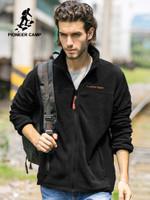 Camp Brand US Size Warm Fleece Jacket