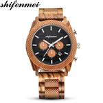 Wooden Chronograph Date Quartz Watches