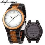 Watches Personalized Engraved Wooden