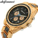 Watches Luxury Wood Wooden Timepieces