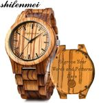 Personalized Engraved Sport Clock Watches