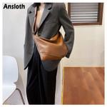 Vintage PU Leather Messenger Handbags
