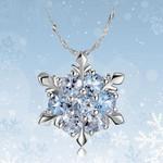 Romantic Unique Elegant Blue Crystal Snowflake Necklace