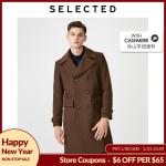 Woolen Solid Pocket Coat