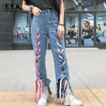 Lace Up Loose Casual Hole Ripped Jeans
