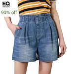Elastic Waist Loose Casual Harem Denim Shorts