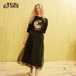 Black Polka Dot Mesh Elastic Waist Tiered Layer Skirt