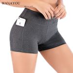 High Waist Yoga Quick Dry Elastic Short