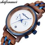 Military Quartz Luxury Business Wood Watch