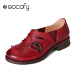 Solid Color Genuine Leather Elastic Band Flat Shoes